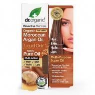 DO Argan Oil Liquid Gold Pure Oil 50ml