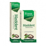 MASTIDENT MOUTH WASH 250ml