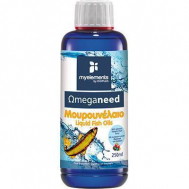 Me Ωmeganeed Clo Forest Liquid 250ml