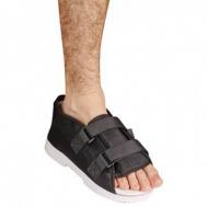 Παπούτσι Γύψου Ανδρικό