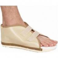 Παπούτσι Γύψου Γυναικείο