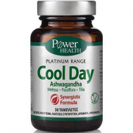 Power Health Cool Day New 30 ταμπλέτες