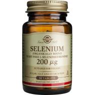 solgar-selenium