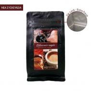 Biofrsko Ελληνικός καφές 200γρ