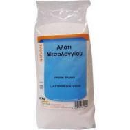 Αλάτι Μεσολογγίου Ψιλό 1kg HealthTrade