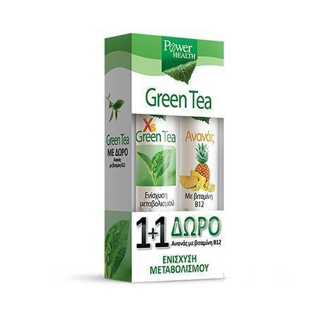 GREEN TEA 20s + ΔΩΡΟ PINEAPPLE 20s