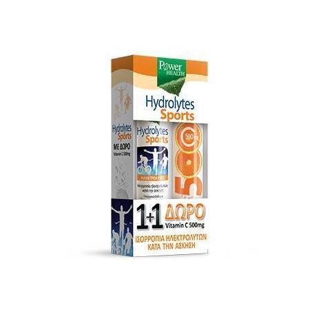 HYDROLYTES SPORTS 20s + ΔΩΡΟ VITAMIN C 500mg 20s