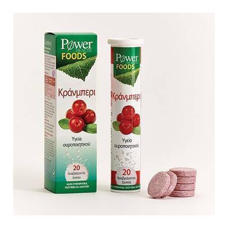 POWER HEALTH FOODS Cranberry 20s ANAΒΡΑΖΟΝΤΑ