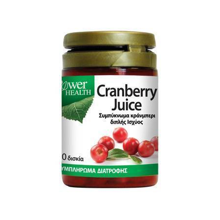 CRANBERRY JUICE 4500 MG 30s