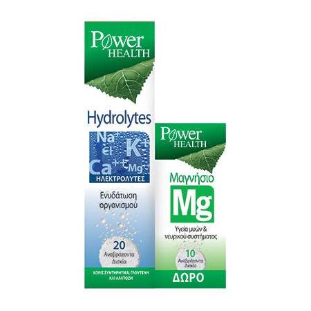 HYDROLYTES 20s ΑΝΑΒΡΆΖΟΝ + ΔΩΡΟ MAGNESIUM 10s