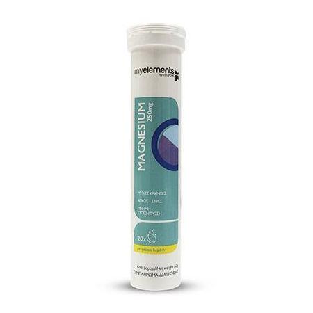 Me Magnesium 250mg (Lemon) Ef 20s