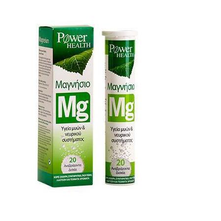 Magnesium 220 mg Αναβράζοντα