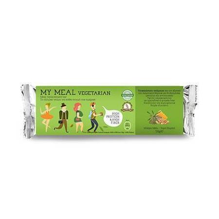 Power Health My Meal Vegeterian 56gr Honey Nuts