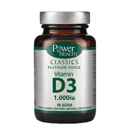 Classics Platinum Vitamin D3 - 1000iu 60s TABS