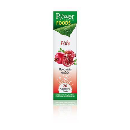 POWER HEALTH FOODS ΡΟΔΙ 20s