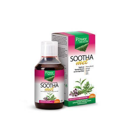 SOOTHAMEL 150ml