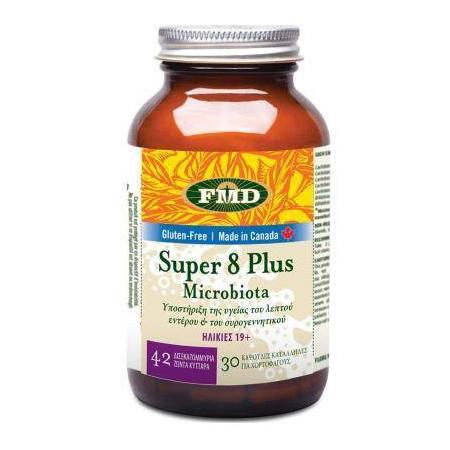 Flora Super 8 Plus (Προβιοτικά για την Αντιμετώπιση Μυκητιάσεων & του Συνδρόμου Εντερικής Διαπερότητας)